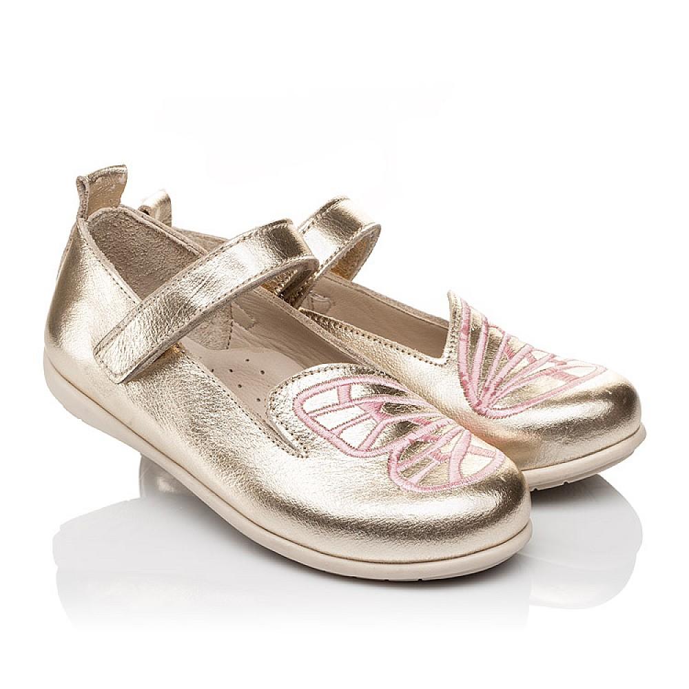 9f86c159 Tap to expand · Детские туфли Woopy Orthopedic золотые для девочек  натуральная ...
