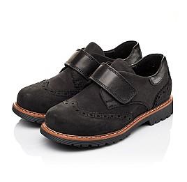 Детские туфли Woopy Orthopedic черные для мальчиков натуральный нубук размер - (3148) Фото 2