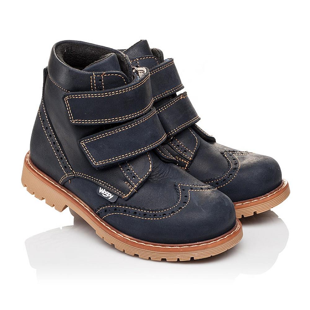 Детские высокие демисезонные ботинки Woopy Orthopedic синий для мальчиков натуральный нубук размер 20-30 (3153) Фото 1