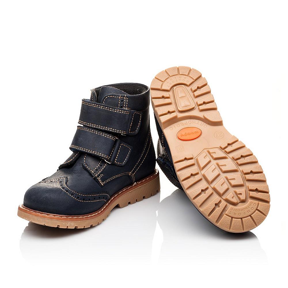 Детские высокие демисезонные ботинки Woopy Orthopedic синий для мальчиков натуральный нубук размер 20-30 (3153) Фото 2