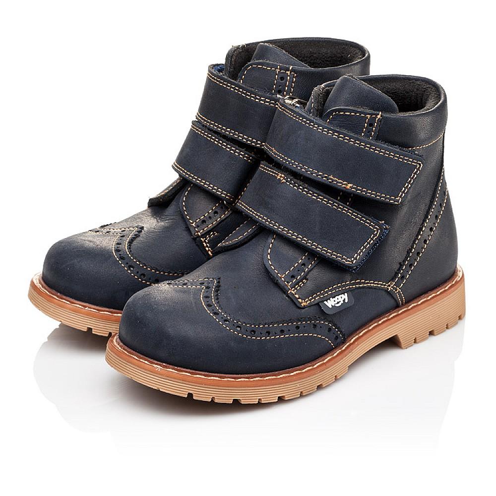 Детские высокие демисезонные ботинки Woopy Orthopedic синий для мальчиков натуральный нубук размер 20-30 (3153) Фото 3