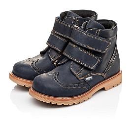Детские высокие демисезонные ботинки Woopy Orthopedic синий для мальчиков натуральный нубук размер 20-20 (3153) Фото 3