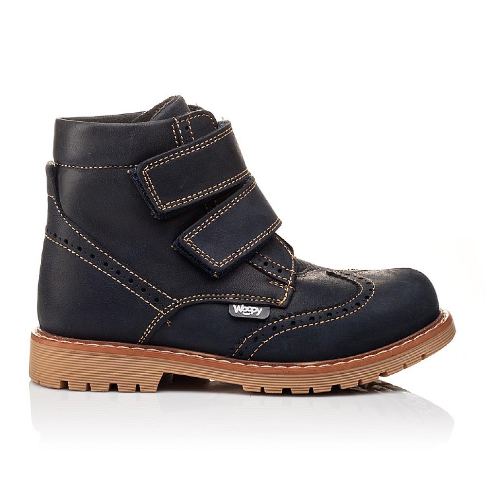 Детские высокие демисезонные ботинки Woopy Orthopedic синий для мальчиков натуральный нубук размер 20-30 (3153) Фото 4
