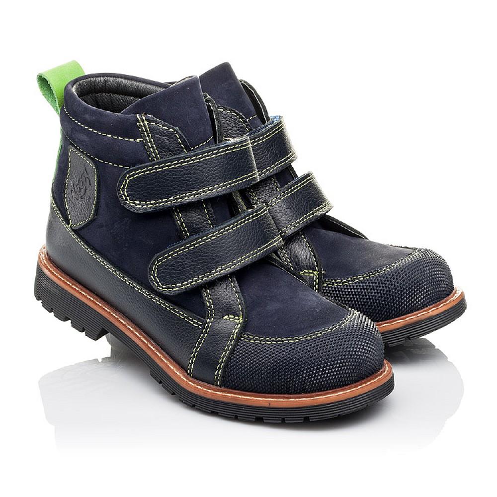 Детские демисезонные ботинки Woopy Orthopedic темно-синие для мальчиков натуральный нубук размер 26-36 (3172) Фото 1