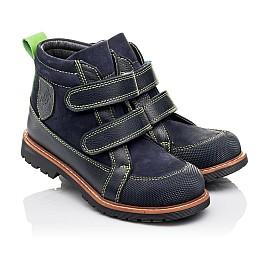Детские демисезонные ботинки Woopy Orthopedic темно-синие для мальчиков натуральный нубук размер 31-31 (3172) Фото 1