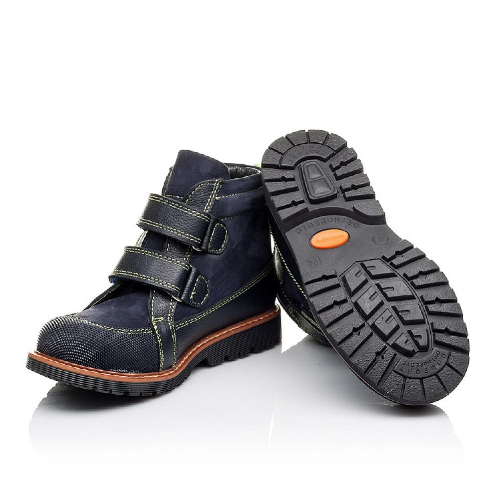 Детские демисезонные ботинки Woopy Orthopedic темно-синие для мальчиков натуральный нубук размер 26-36 (3172) Фото 2