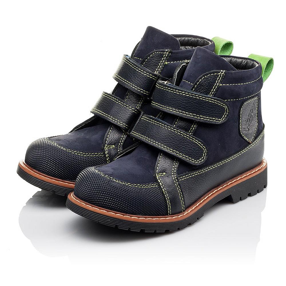 Детские демисезонные ботинки Woopy Orthopedic темно-синие для мальчиков натуральный нубук размер 26-36 (3172) Фото 3