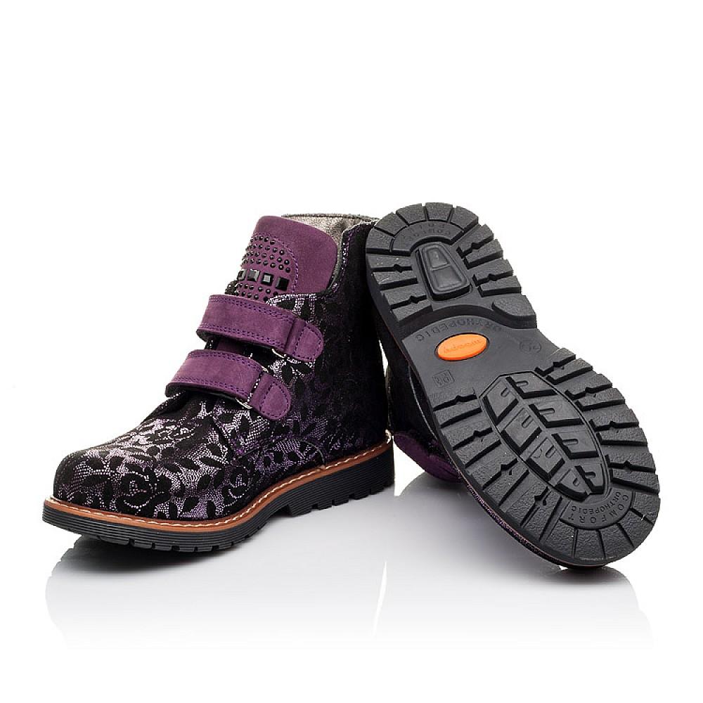 Детские демисезонные ботинки Woopy Orthopedic фиолетовые для девочек натуральный нубук размер 21-33 (3173) Фото 2