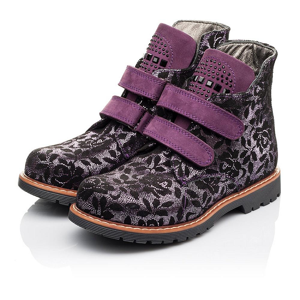 Детские демисезонные ботинки Woopy Orthopedic фиолетовые для девочек натуральный нубук размер 21-33 (3173) Фото 3