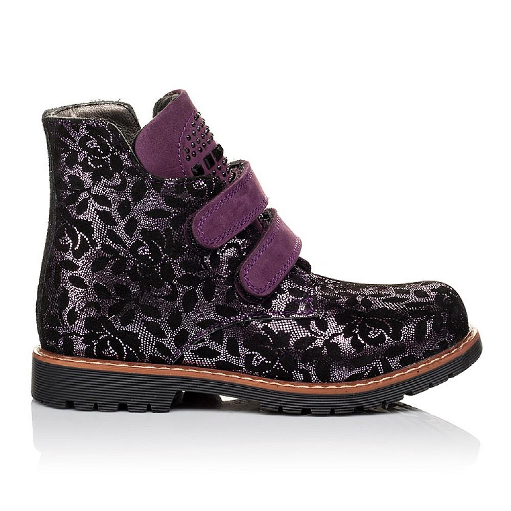 Детские демисезонные ботинки Woopy Orthopedic фиолетовые для девочек натуральный нубук размер 21-33 (3173) Фото 4