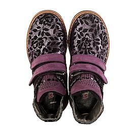 Детские демисезонные ботинки Woopy Orthopedic фиолетовые для девочек натуральный нубук размер 21-21 (3173) Фото 5