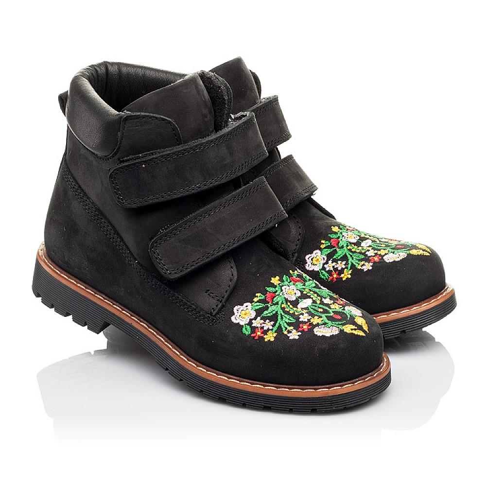 Детские демисезонные ботинки Woopy Orthopedic черные для девочек натуральный нубук размер 26-39 (3174) Фото 1
