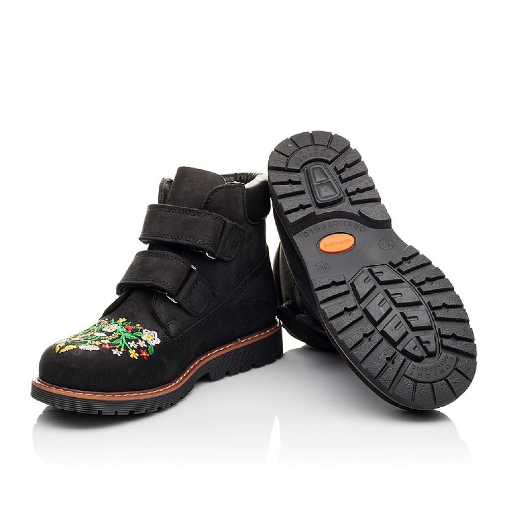 Детские демисезонные ботинки Woopy Orthopedic черные для девочек натуральный нубук размер 26-39 (3174) Фото 2