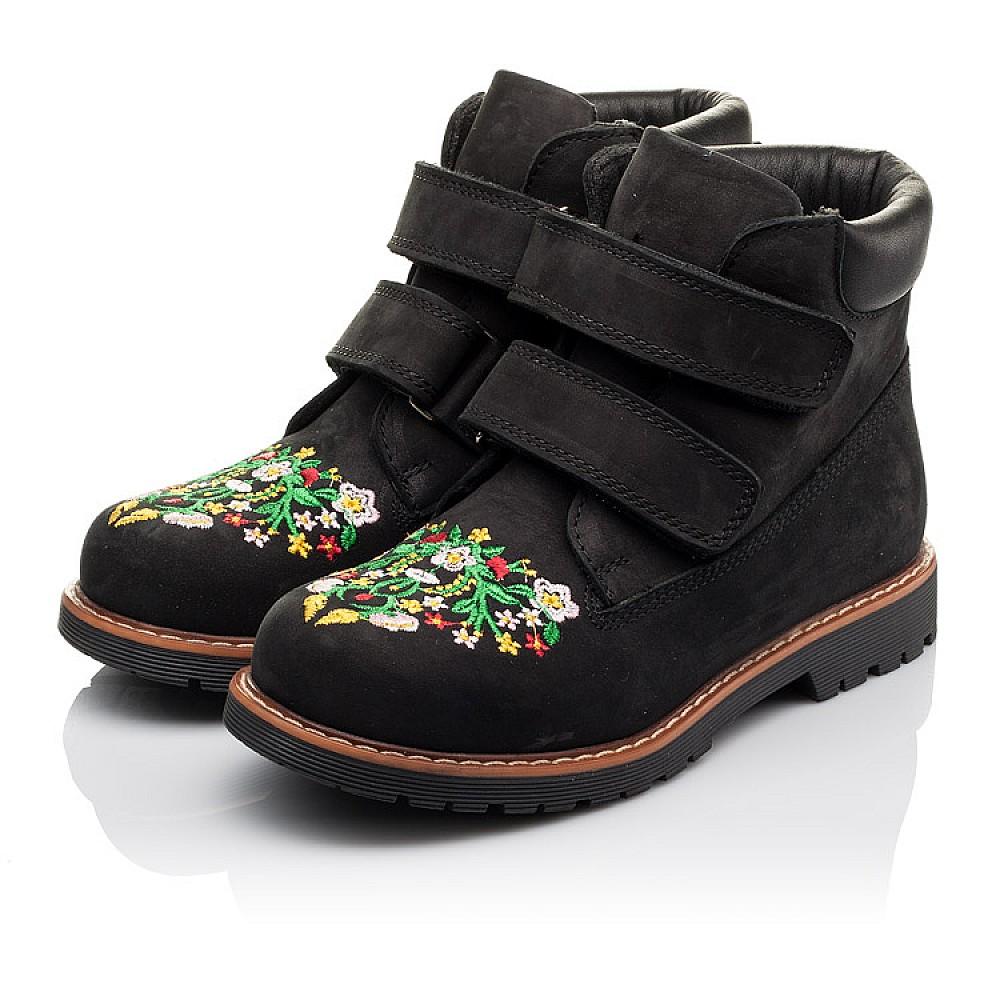 Детские демисезонные ботинки Woopy Orthopedic черные для девочек натуральный нубук размер 26-39 (3174) Фото 3