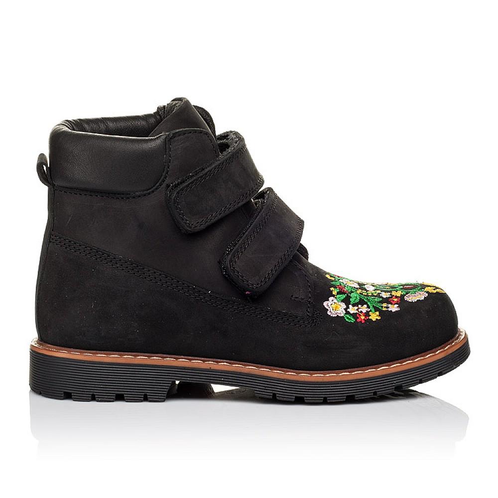 Детские демисезонные ботинки Woopy Orthopedic черные для девочек натуральный нубук размер 26-39 (3174) Фото 4