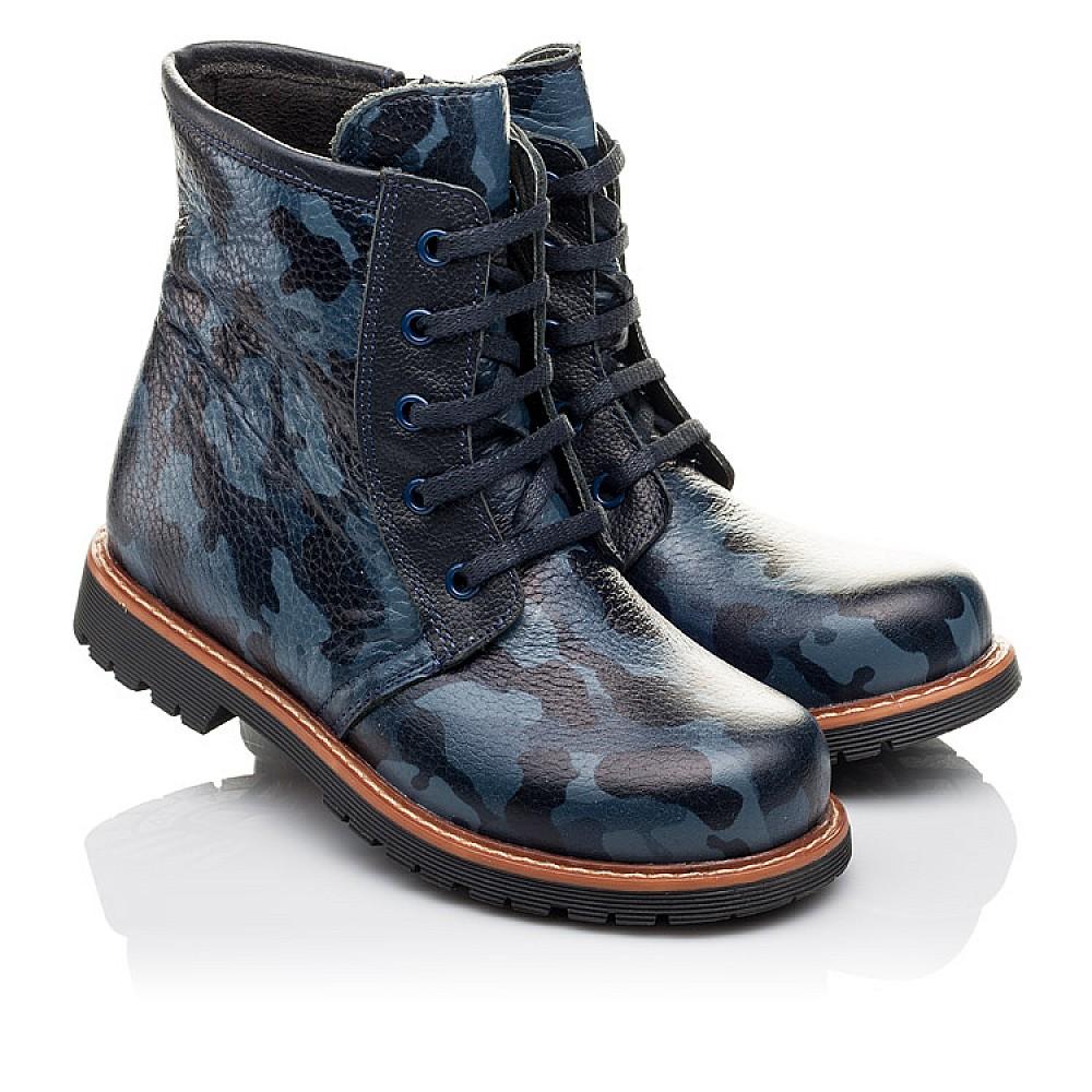Детские демисезонные ботинки Woopy Orthopedic синие для девочек натуральная кожа размер 23-36 (3176) Фото 1