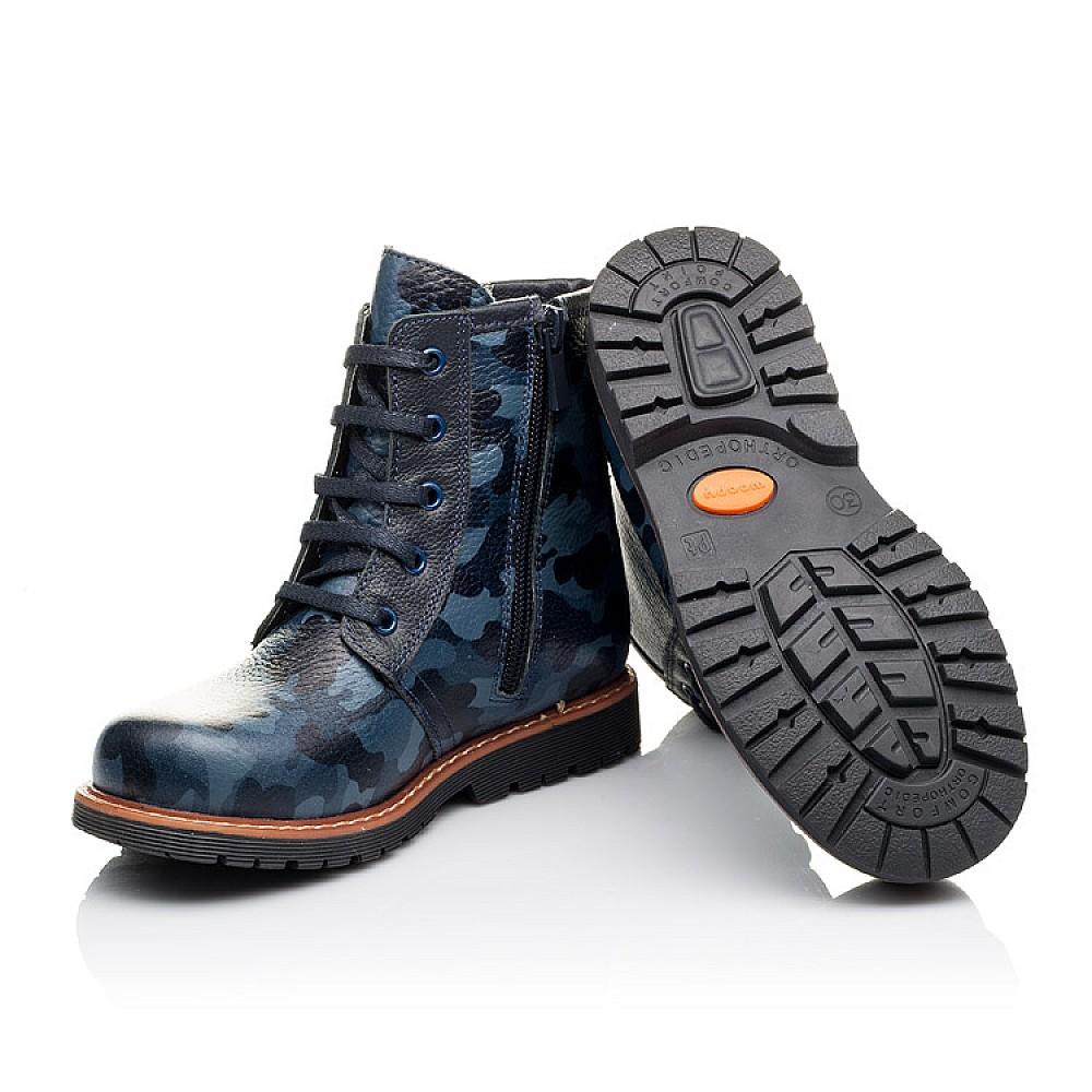 Детские демисезонные ботинки Woopy Orthopedic синие для девочек натуральная кожа размер 23-36 (3176) Фото 2