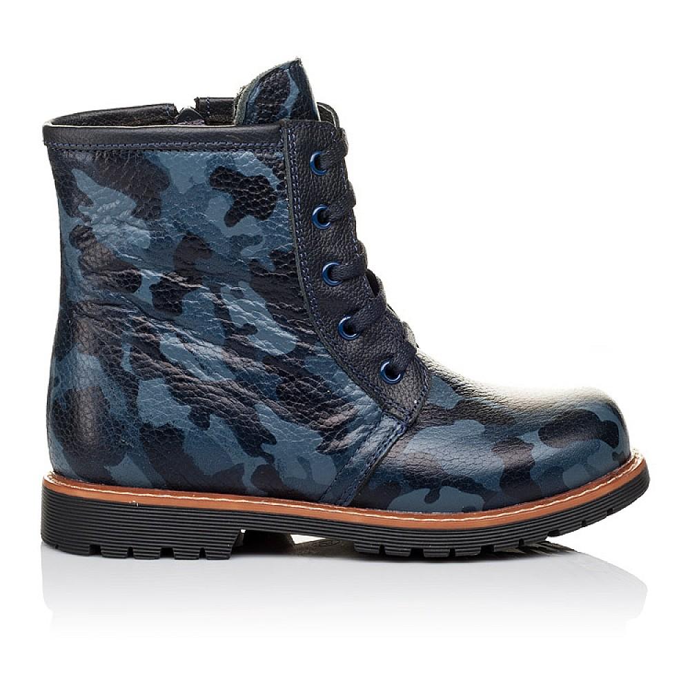Детские демисезонные ботинки Woopy Orthopedic синие для девочек натуральная кожа размер 23-36 (3176) Фото 4