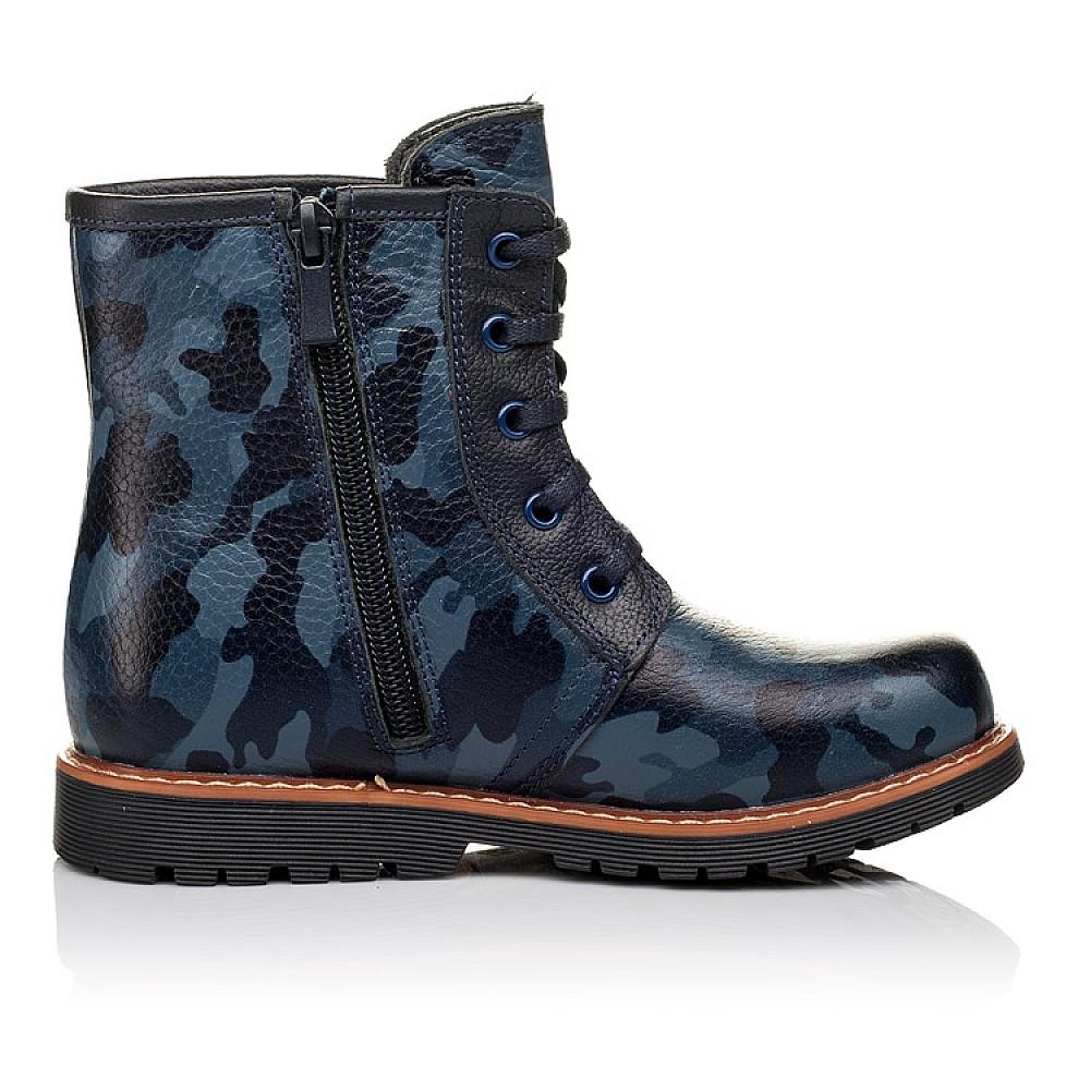 Детские демисезонные ботинки Woopy Orthopedic синие для девочек натуральная кожа размер 23-36 (3176) Фото 5