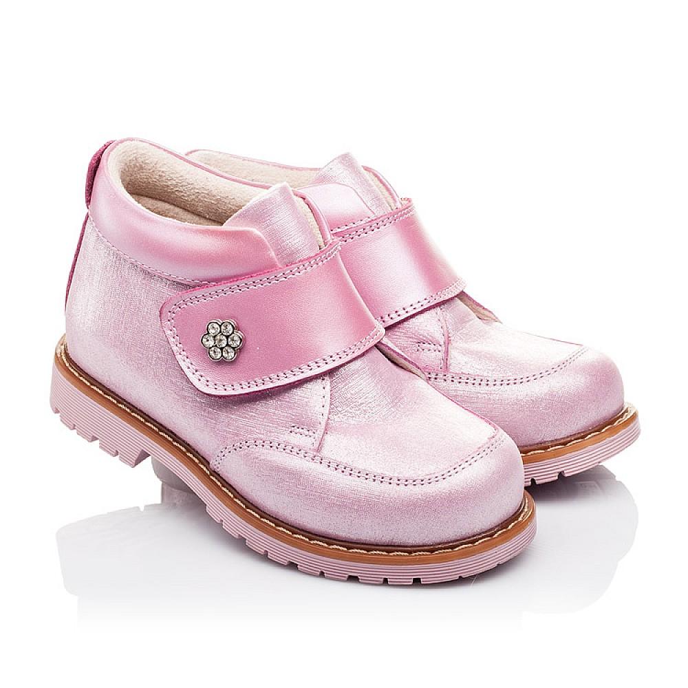 Детские демисезонные ботинки Woopy Orthopedic розовые для девочек натуральная кожа размер 18-30 (3182) Фото 1
