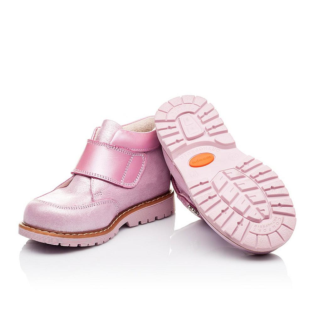 Детские демисезонные ботинки Woopy Orthopedic розовые для девочек натуральная кожа размер 18-30 (3182) Фото 2