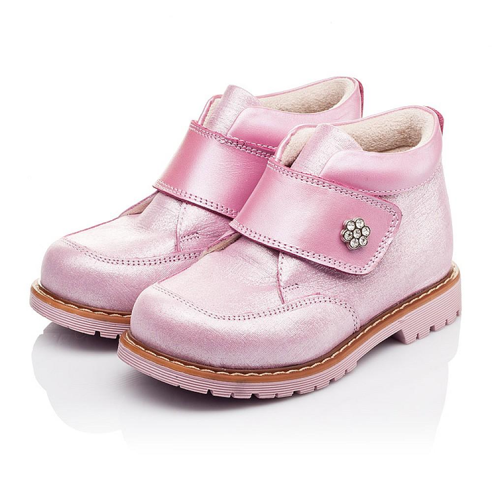 Детские демисезонные ботинки Woopy Orthopedic розовые для девочек натуральная кожа размер 18-30 (3182) Фото 3