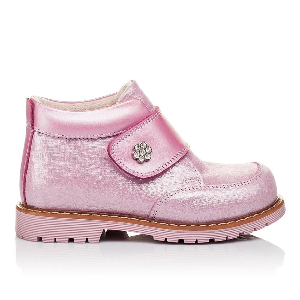 Детские демисезонные ботинки Woopy Orthopedic розовые для девочек натуральная кожа размер 18-30 (3182) Фото 4