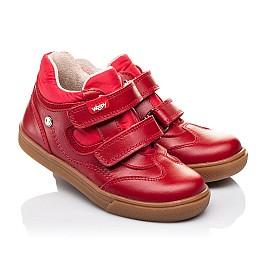 Для девочек Демисезонные ботинки  3190