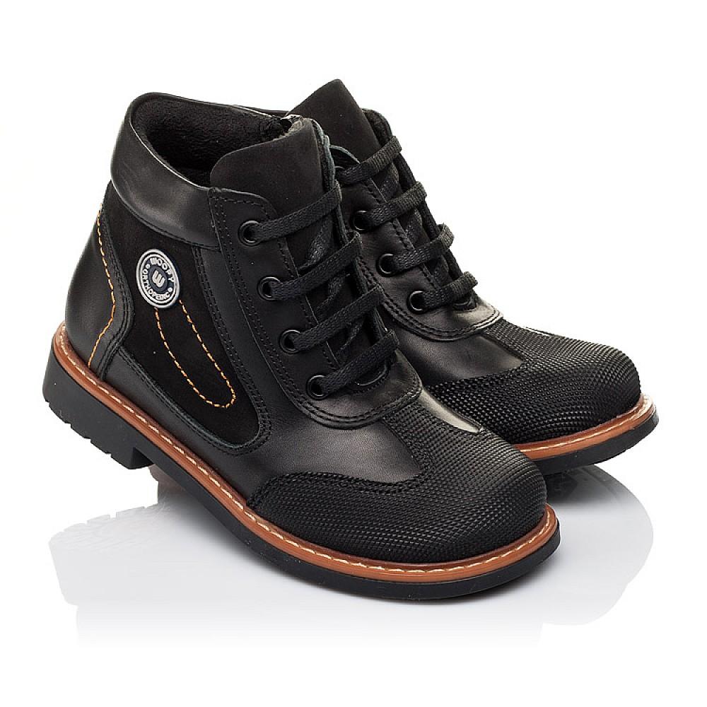 Детские демисезонные ботинки Woopy Orthopedic черные для мальчиков натуральная кожа размер 24-33 (3193) Фото 1