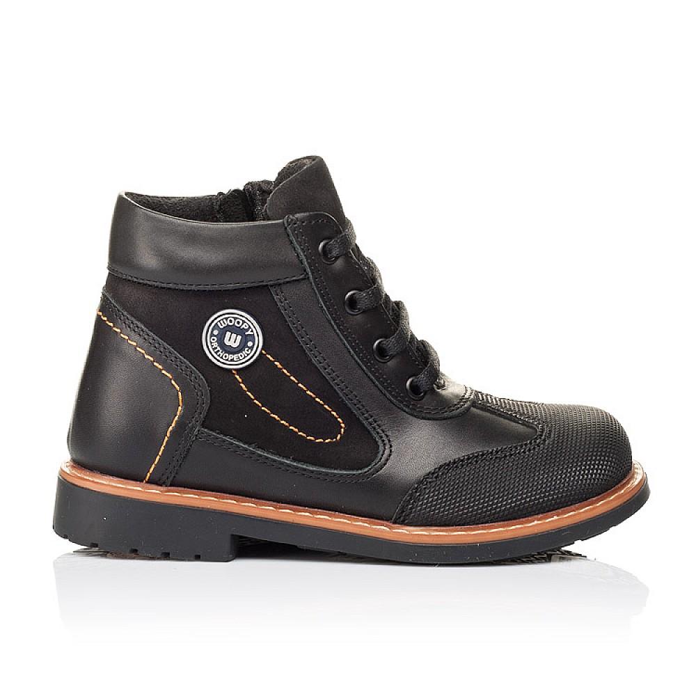 Детские демисезонные ботинки Woopy Orthopedic черные для мальчиков натуральная кожа размер 24-33 (3193) Фото 4