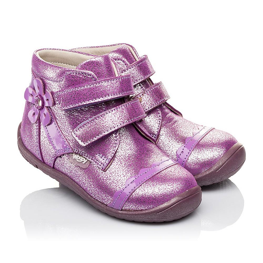 Детские демисезонные ботинки Woopy Orthopedic фиолетовые для девочек натуральная кожа размер 19-25 (3196) Фото 1