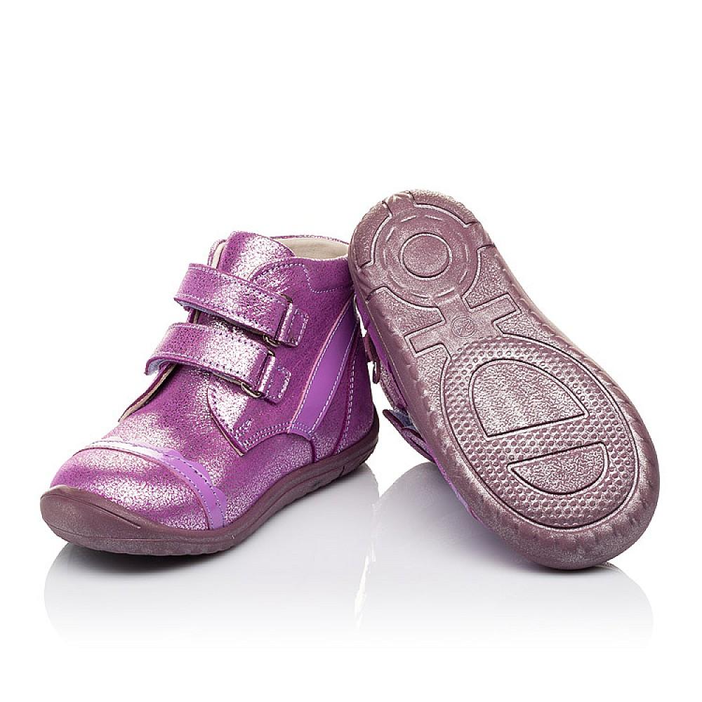 Детские демисезонные ботинки Woopy Orthopedic фиолетовые для девочек натуральная кожа размер 19-25 (3196) Фото 2