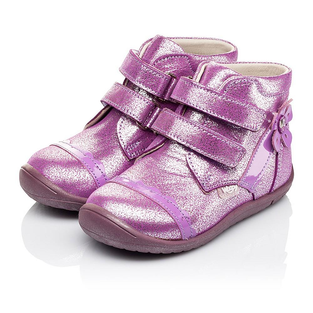 Детские демисезонные ботинки Woopy Orthopedic фиолетовые для девочек натуральная кожа размер 19-25 (3196) Фото 3