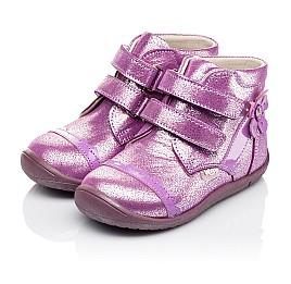 Детские демисезонные ботинки Woopy Orthopedic фиолетовые для девочек натуральная кожа размер 21-23 (3196) Фото 3
