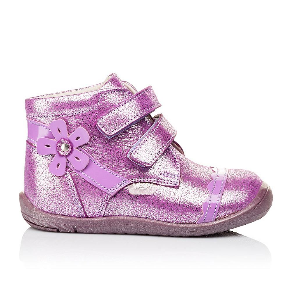 Детские демисезонные ботинки Woopy Orthopedic фиолетовые для девочек натуральная кожа размер 19-25 (3196) Фото 4