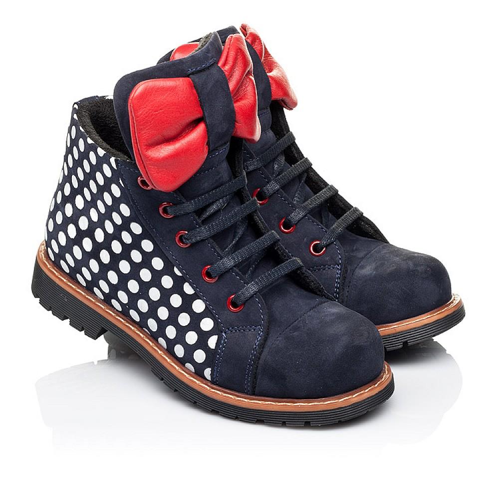 Детские демисезонные ботинки Woopy Orthopedic синие для девочек натуральный нубук размер 18-36 (3202) Фото 1