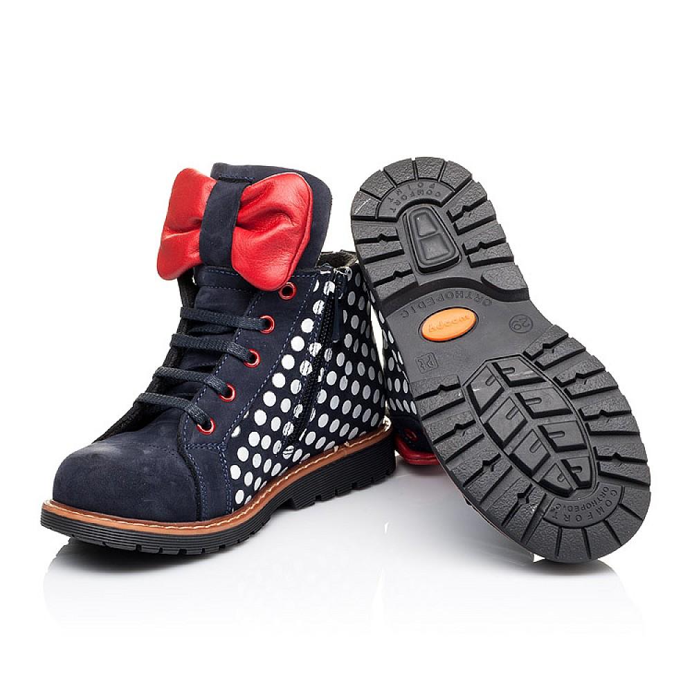 Детские демисезонные ботинки Woopy Orthopedic синие для девочек натуральный нубук размер 18-36 (3202) Фото 2