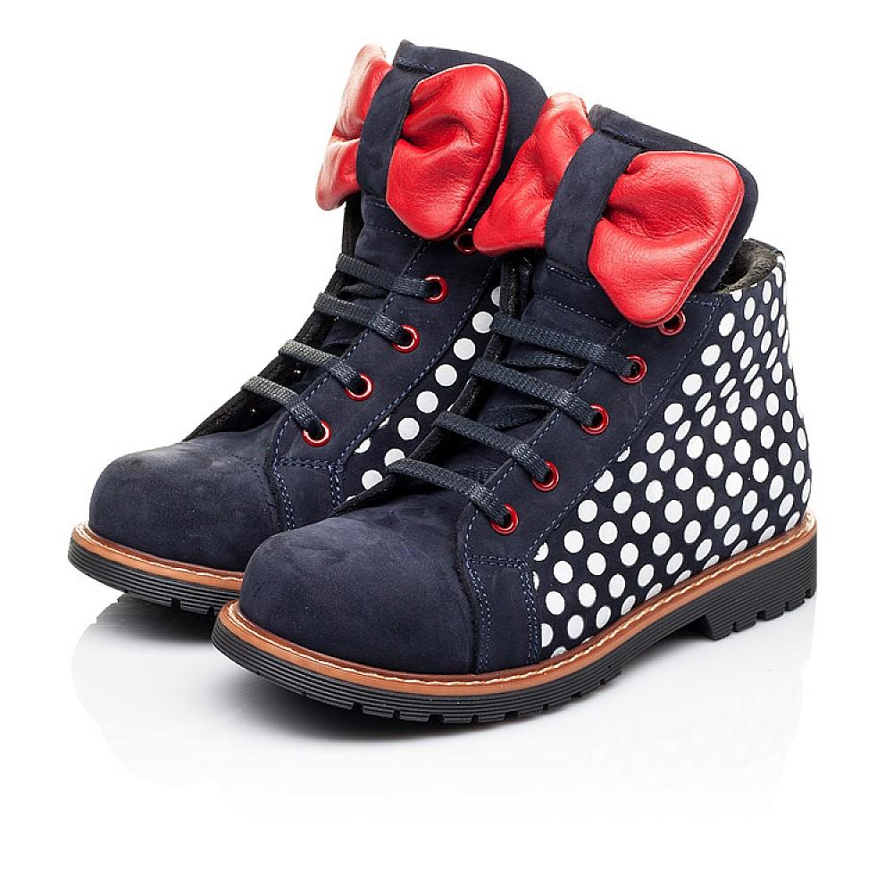 Детские демисезонные ботинки Woopy Orthopedic синие для девочек натуральный нубук размер 18-36 (3202) Фото 3