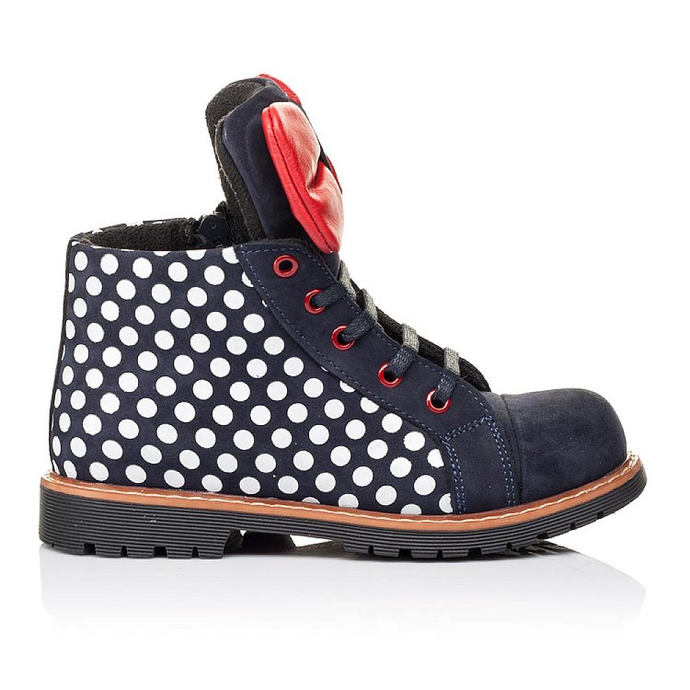 Детские демисезонные ботинки Woopy Orthopedic синие для девочек натуральный нубук размер 18-36 (3202) Фото 4