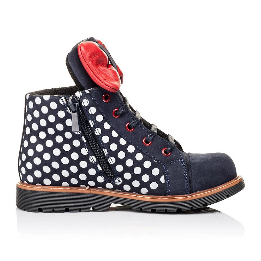 Детские демисезонные ботинки Woopy Orthopedic синие для девочек натуральный нубук размер 18-36 (3202) Фото 5