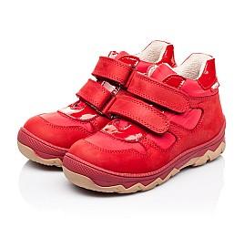 Для девочек Демисезонные ботинки  3205