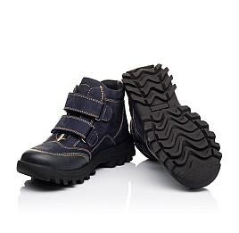 Ботинки Демисезонные ботинки  3207