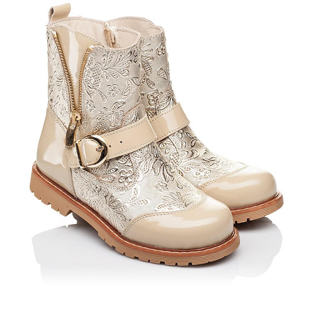 Детские демисезонные ботинки Woopy Orthopedic бежевые для девочек натуральная кожа / лаковая кожа размер 26-30 (3211) Фото 1