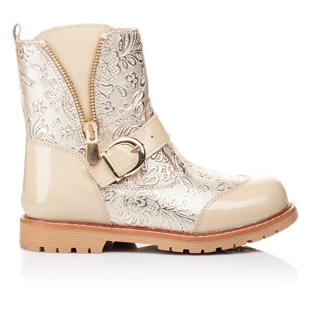 Детские демисезонные ботинки Woopy Orthopedic бежевые для девочек натуральная кожа / лаковая кожа размер 26-30 (3211) Фото 4