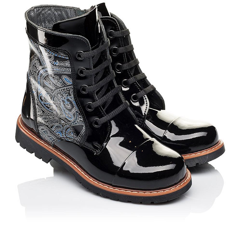 Детские демисезонные ботинки Woopy Orthopedic черные для девочек натуральная лаковая кожа размер 25-38 (3212) Фото 1