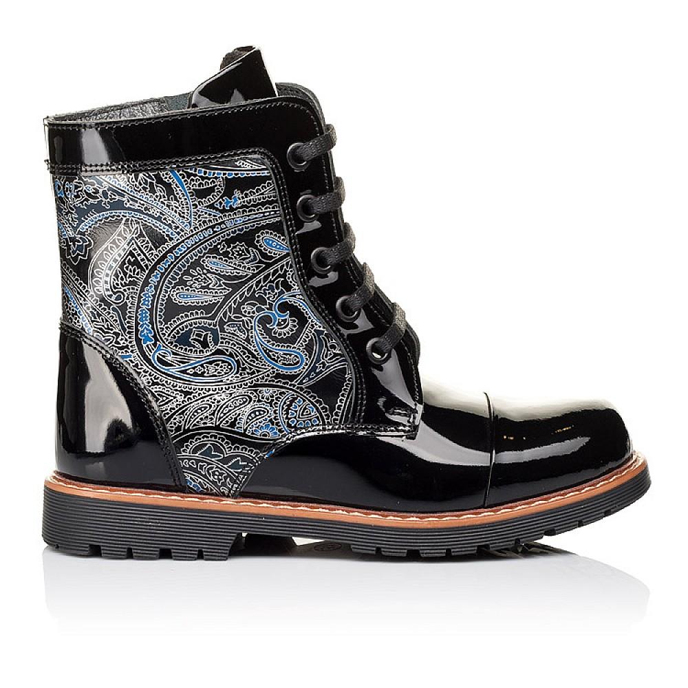 Детские демисезонные ботинки Woopy Orthopedic черные для девочек натуральная лаковая кожа размер 25-38 (3212) Фото 4