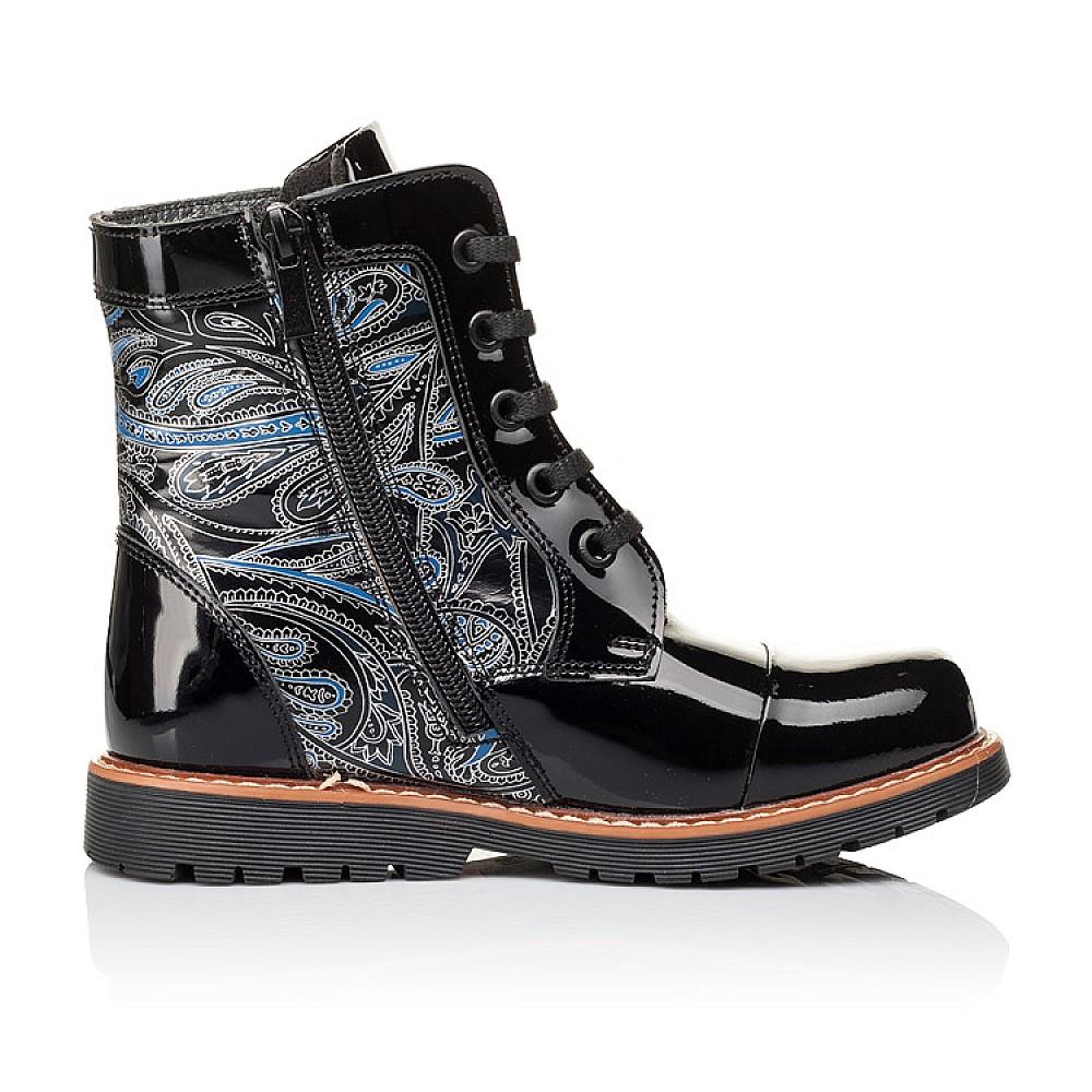 Детские демисезонные ботинки Woopy Orthopedic черные для девочек натуральная лаковая кожа размер 25-38 (3212) Фото 5