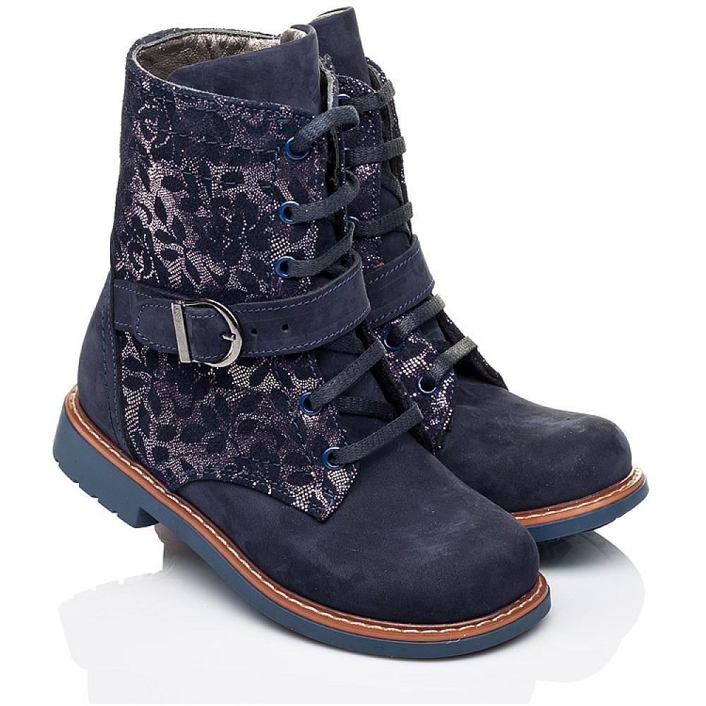 Детские демисезонные ботинки Woopy Orthopedic синие для девочек натуральный нубук размер 26-30 (3213) Фото 1