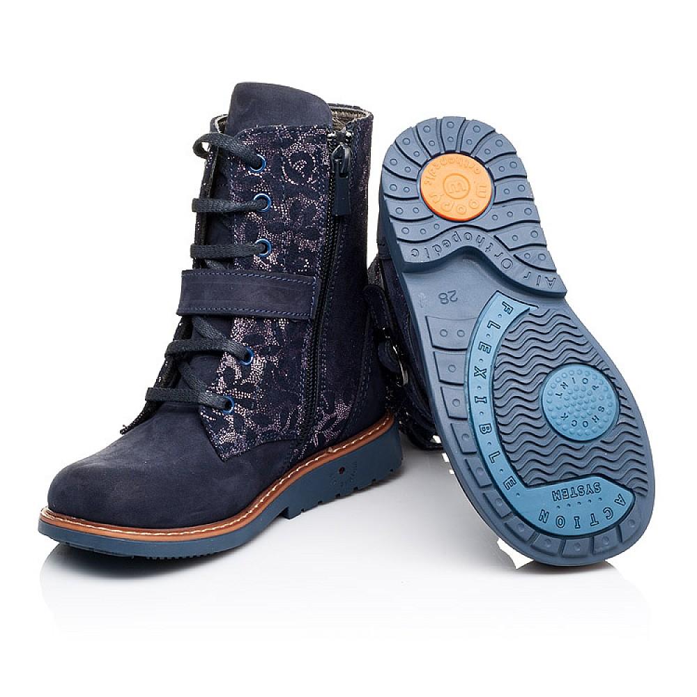 Детские демисезонные ботинки Woopy Orthopedic синие для девочек натуральный нубук размер 26-30 (3213) Фото 2