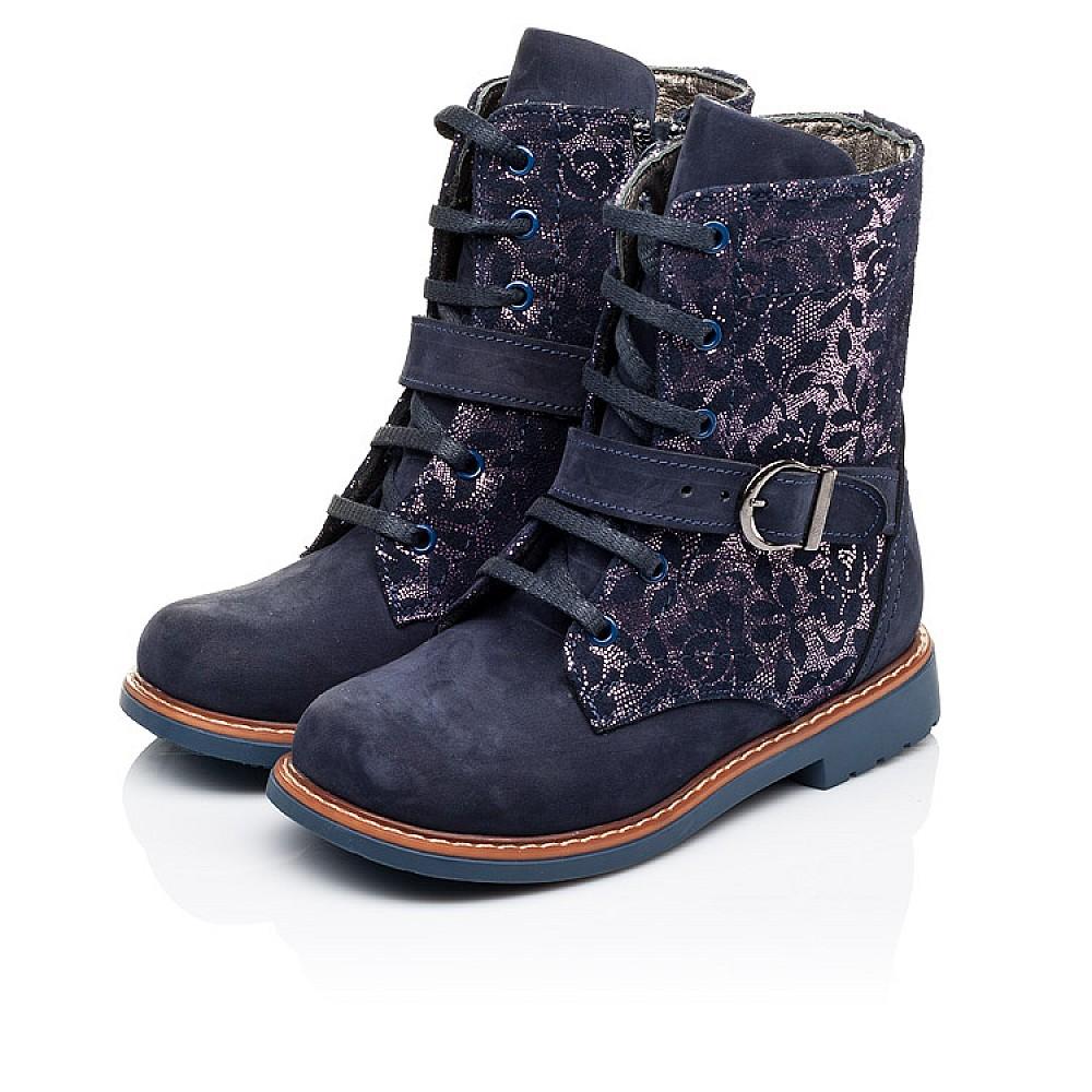 Детские демисезонные ботинки Woopy Orthopedic синие для девочек натуральный нубук размер 26-30 (3213) Фото 3